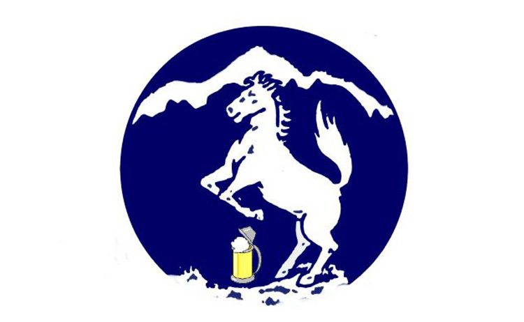 Logo Weißbräu Freilassing